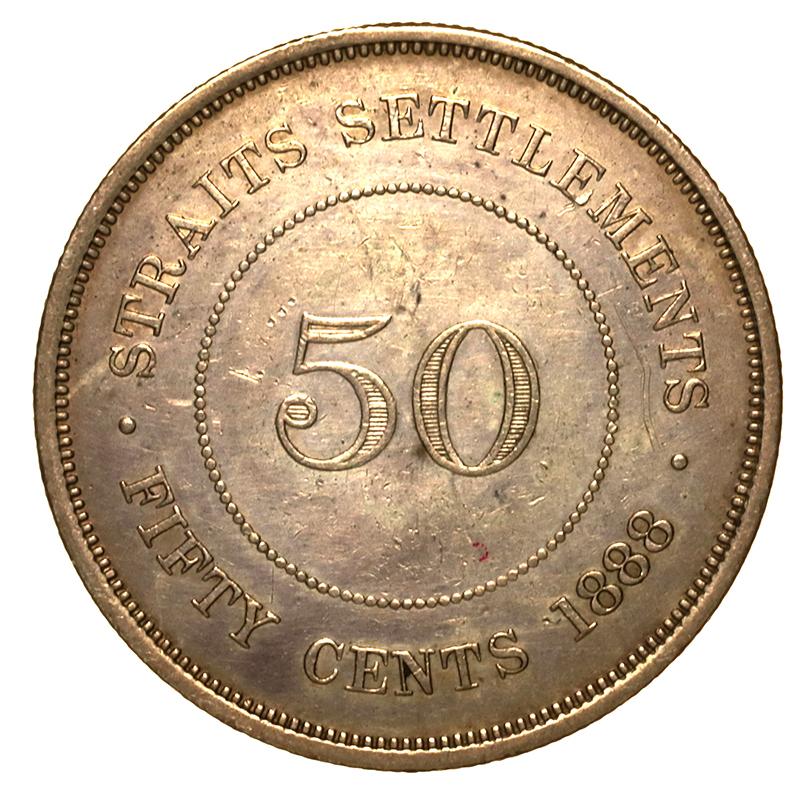 旧イギリス領海峡植民地Straits Settlements 1888年 50セント 銀貨 ヴィクトリア ビクトリア #クラウン | アンティークコイン・金貨・銀貨の販売・買取 ルナコイン